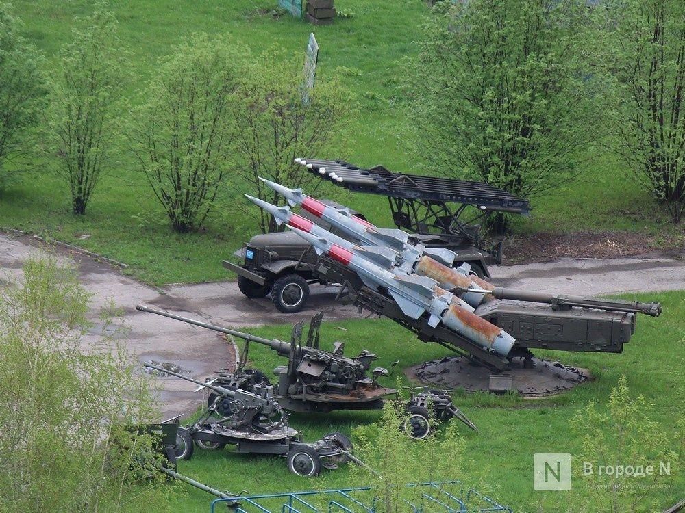 Telegram: в Нижегородском Парке Победы сменился директор - фото 1