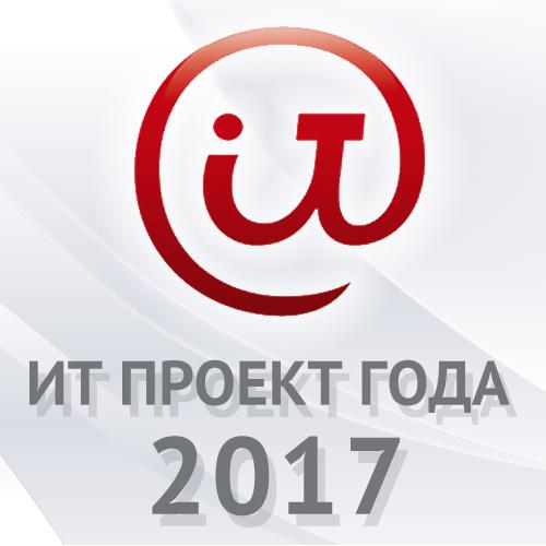 Натрассе вНижегородской области столкнулись два автомобиля: один человек умер
