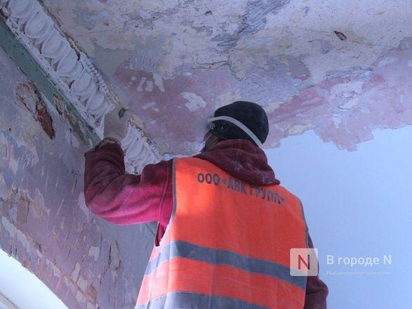 Единство двух эпох: как идет реставрация нижегородского Дворца творчества - фото 59