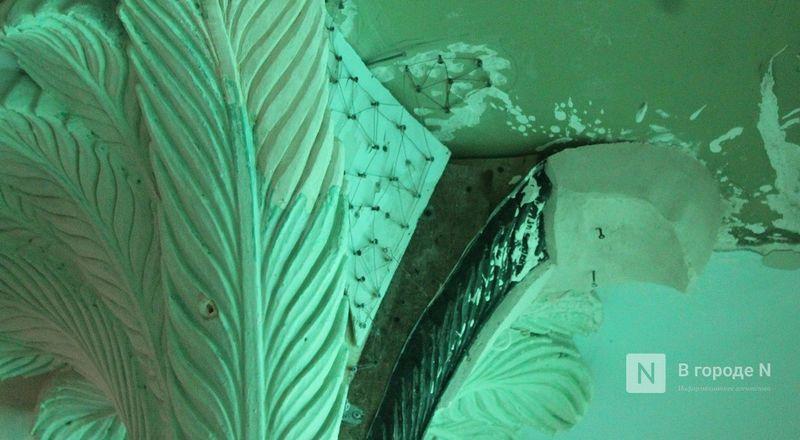 Реставрация исторической лепнины началась в нижегородском Дворце творчества - фото 9