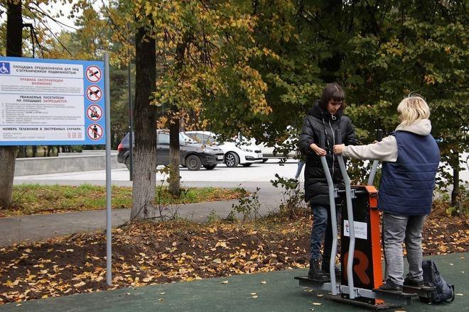 Спортплощадка для людей с инвалидностью появилась в Дзержинске - фото 2