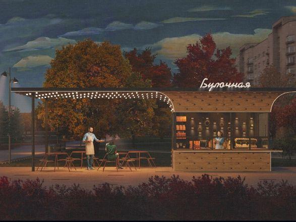 Скейт-парк и амфитеатр с фонтаном: как преобразится бульвар Заречный и площадь перед кинотеатром «Россия» - фото 5
