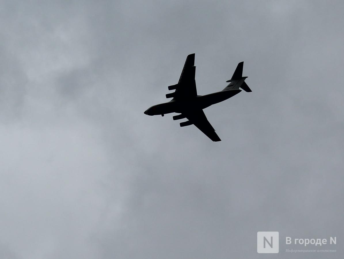 СМИ: Россия временно не будет вывозить россиян из других стран на родину - фото 1