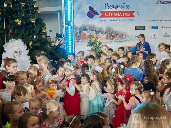 «Луидор» устроил новогоднее гулянье для сотен нижегородцев и их детей - фото 27