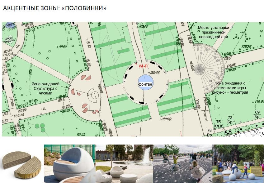 Велопарковка и скамейки-половинки: каким станет сквер у гимназии № 53 - фото 9