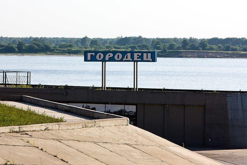 Благоустройством Городца и Чкаловска займется ИРГСНО - фото 1