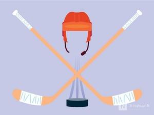 Вооружаемся клюшкой: где готовят успешных хоккеистов в Нижнем Новгороде?