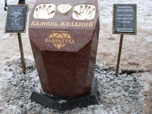 Скульптуру «Камень желаний» установили в Нижнем Новгороде (ФОТО)