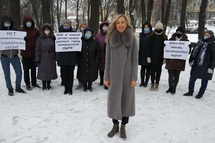 Нижегородцы пригласили Путина на открытие обновленного парка «Швейцария»