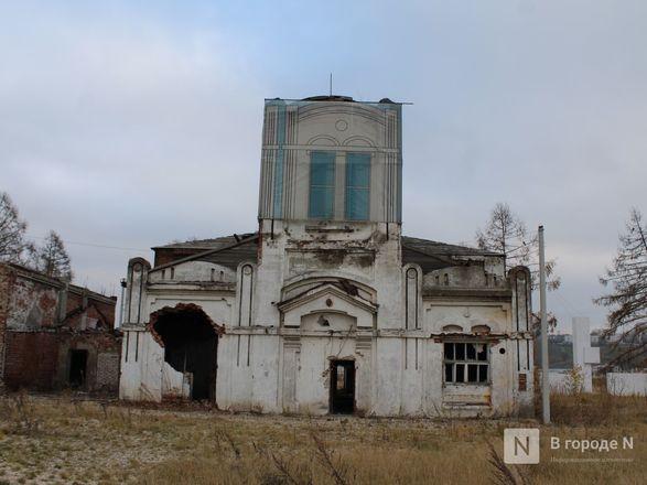 Нижегородская Стрелка: между прошлым и будущим - фото 50