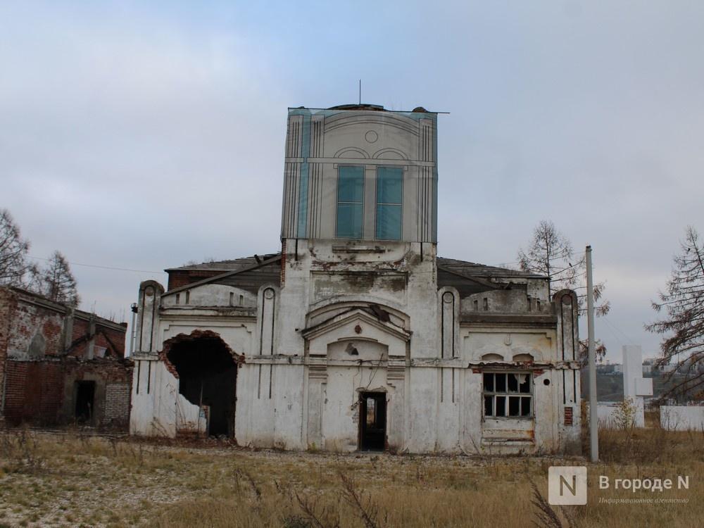 Нижегородская Стрелка: между прошлым и будущим - фото 9