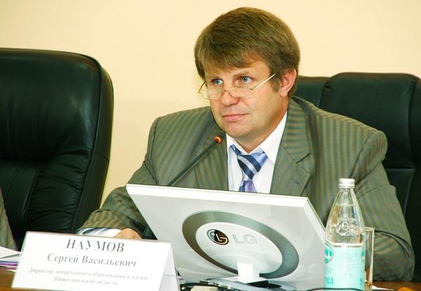 Сергей Шевченко назначен и.о. заместителя губернатора посоциальной политике