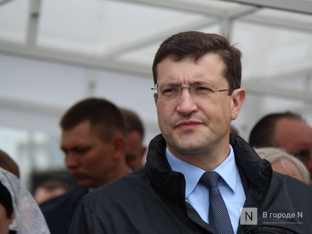 В 700 млн рублей обойдется Нижегородской области поддержка граждан и бизнеса в борьбе с коронавирусом