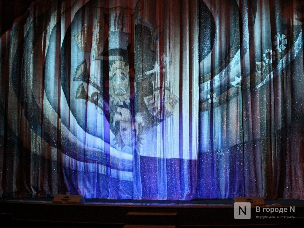 Нижегородский ТЮЗ откроется 27 ноября премьерой «Прощай, конферансье!» - фото 1