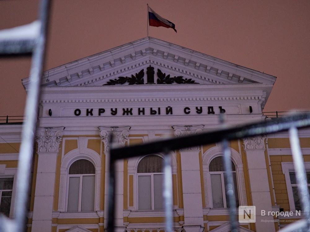 Зампредседателя Нижегородского районного суда ушла в отставку после подозрений в поножовщине - фото 1