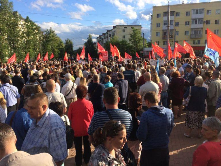 КПРФ проведет митинги против пенсионной реформы вДзержинске иКстово