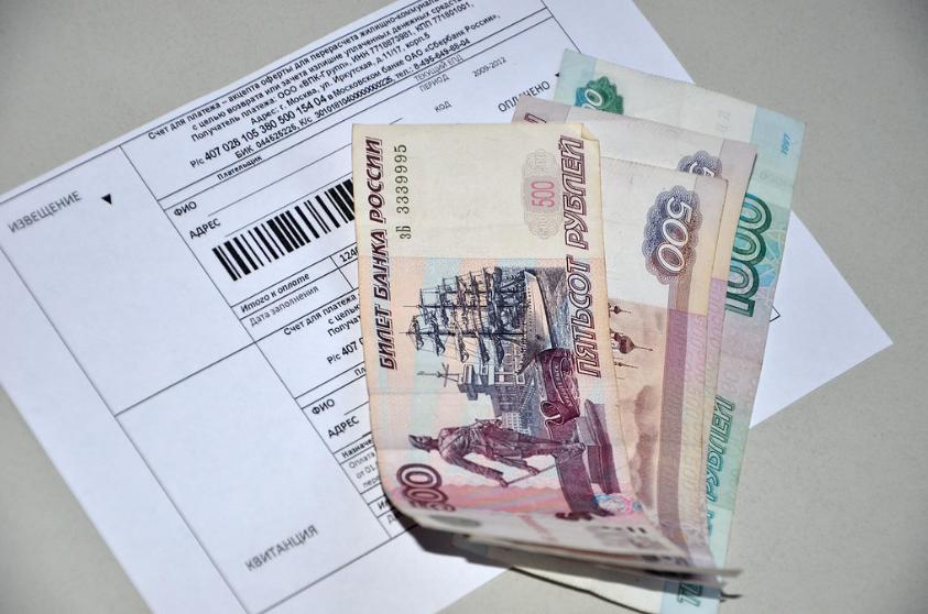 Эксперты рассказали, зачем и сколько нужно хранить квитанции по оплате ЖКХ - фото 1