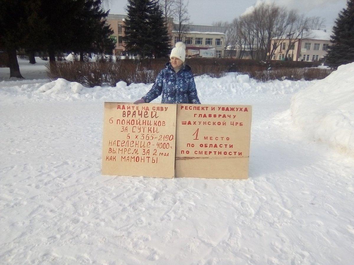 Минздрав опроверг информацию о высокой смертности в Сявской больнице - фото 1