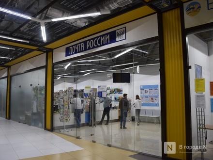 «Почта России» хочет превратить свои отделения в алкомаркеты и аптеки