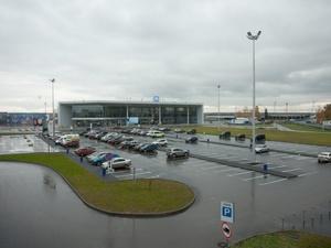 Названы варианты имен для присвоения нижегородскому аэропорту