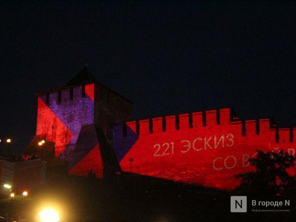 Праздник в пандемию: как Нижний Новгород отметил 799-летие - фото 77
