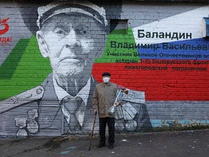 Новое граффити с портретом ветерана появилось на улице Ильинской в Нижнем Новгороде