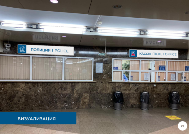 Систему навигации поменяют на четырех станциях нижегородского метро - фото 11