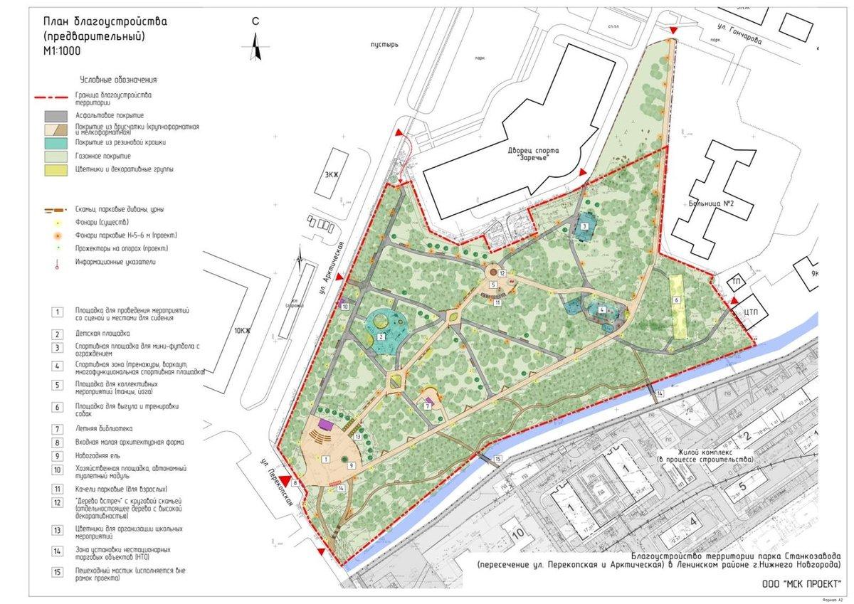 Водоотводы в парке Станкозавода заинтересовали жителя Ленинского района