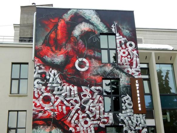 Стрит-арт по соседству: прогулка по городу красок - фото 1