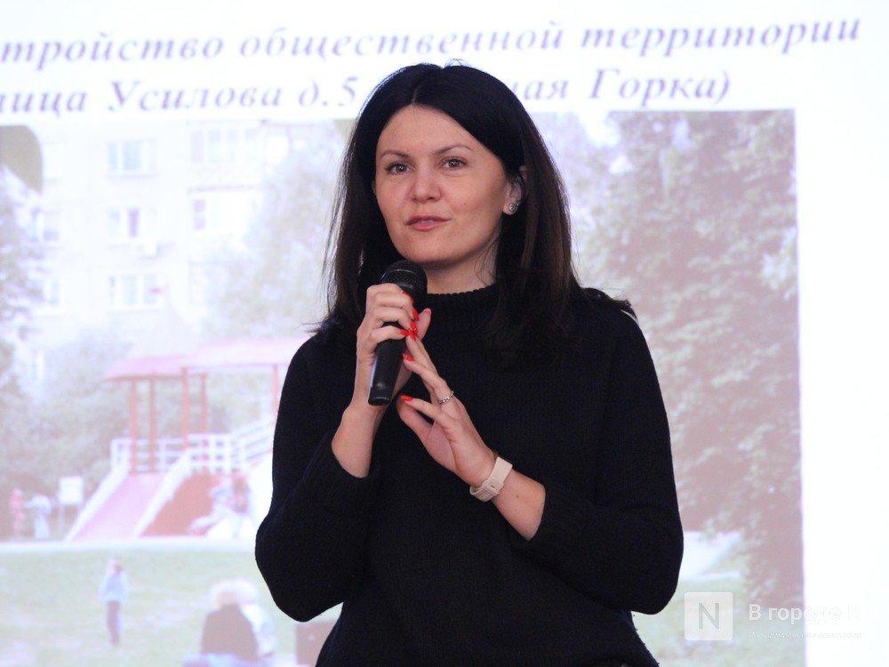 Новая «Красная горка»: как изменится территория на улице Усилова - фото 5