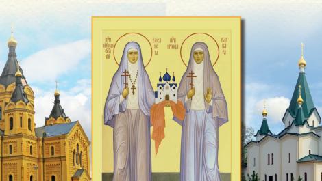 Икона с частицами мощей преподобномучениц великой княгини Елисаветы и инокини Варвары появится в храме на Автозаводе - фото 1