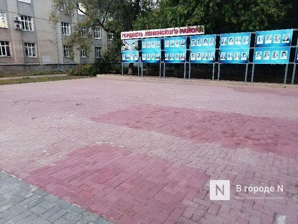 Преображение Ленинского района: что изменилось после благоустройства - фото 22