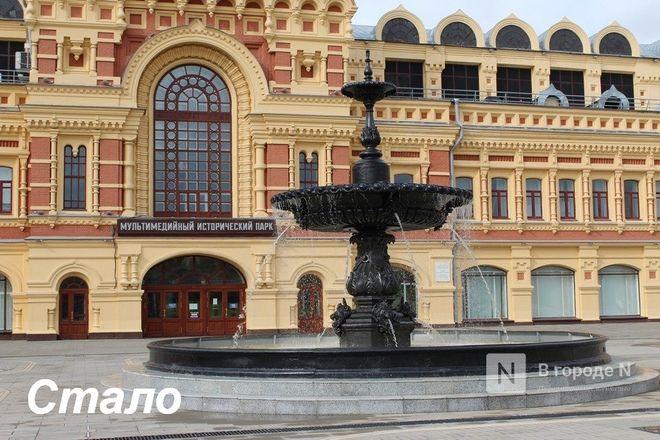 Канал, Шуховская башня и «чайная баба»: как преобразилась Нижегородская ярмарка - фото 14
