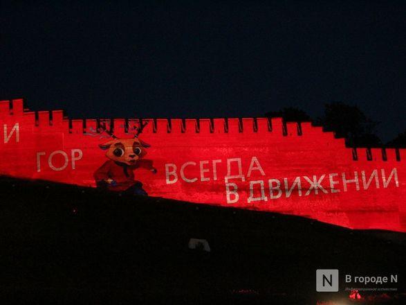 Праздник в пандемию: как Нижний Новгород отметил 799-летие - фото 70