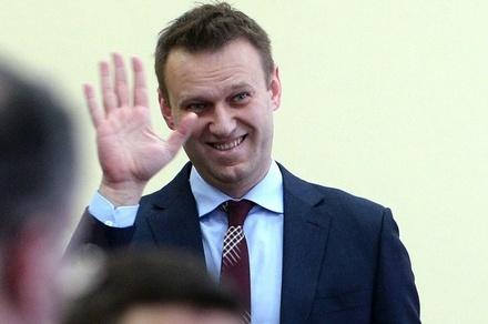 Навальный запустил всероссийский проект для жалоб на низкие зарплаты