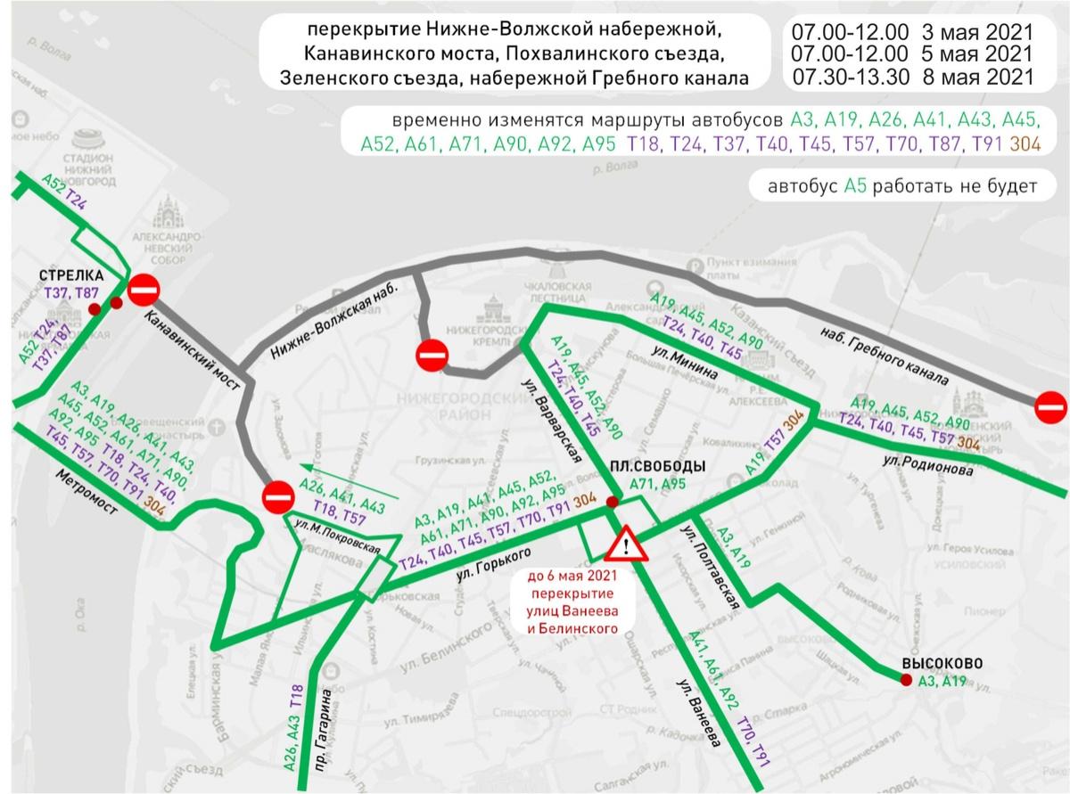 Утреннее движение автобусов изменится в Нижнем Новгороде из-за переноса репетиций парада - фото 1