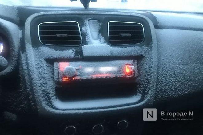 Как Нижний Новгород пережил аномально морозные дни  - фото 18