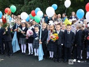 Почти 900 нижегородских школ готовы принять учеников 1 сентября