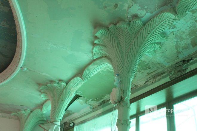 Реставрация исторической лепнины началась в нижегородском Дворце творчества - фото 26
