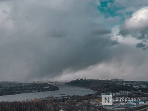 Грозы и сильный ветер придут в Нижегородскую область 5 мая