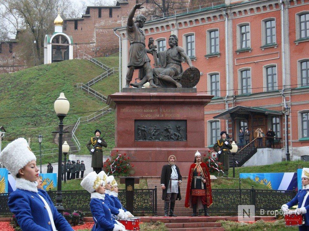 Нижегородцы «прошагают город» в День народного единства - фото 1