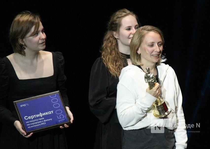 Названы победители кинофестиваля «Горький fest» в Нижнем Новгороде - фото 3