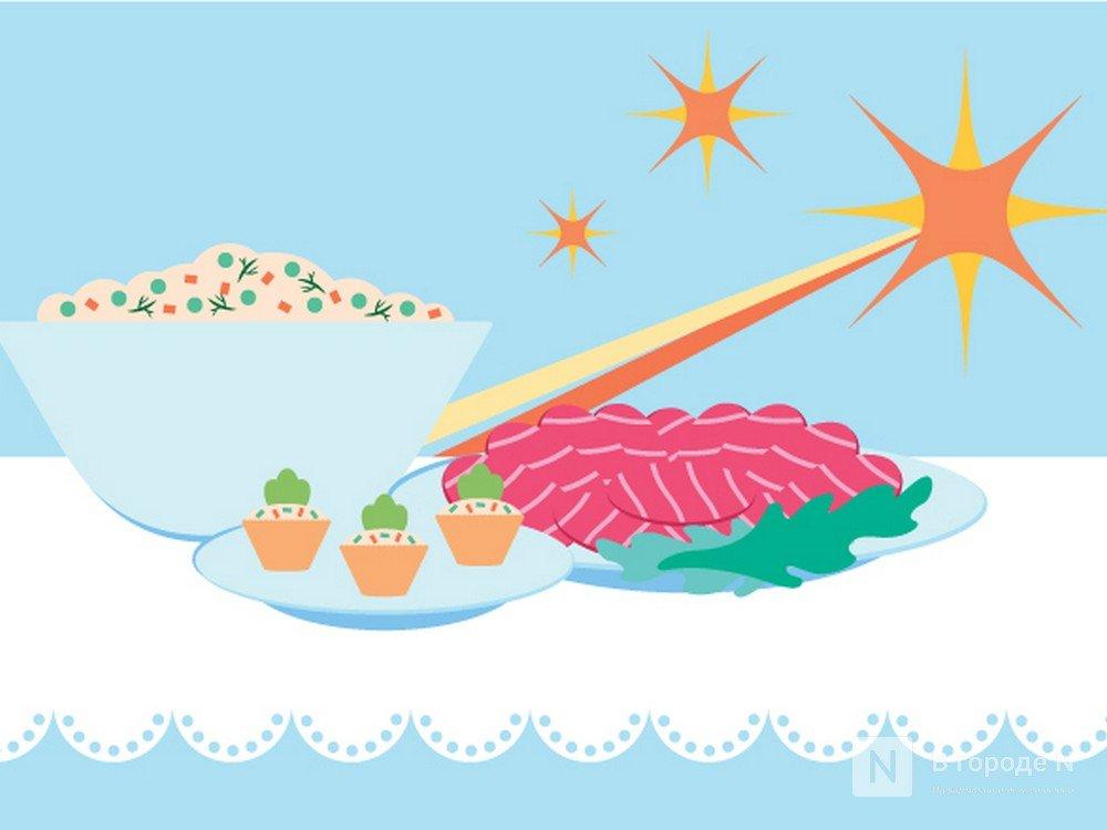 Успеть до двенадцати: новогодний стол в лучших традициях года Желтой свиньи - фото 1
