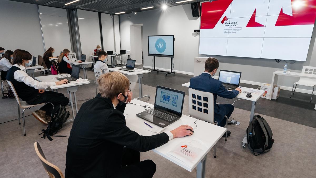 Всероссийская онлайн-олимпиада по математике стартовала в Нижнем Новгороде - фото 2