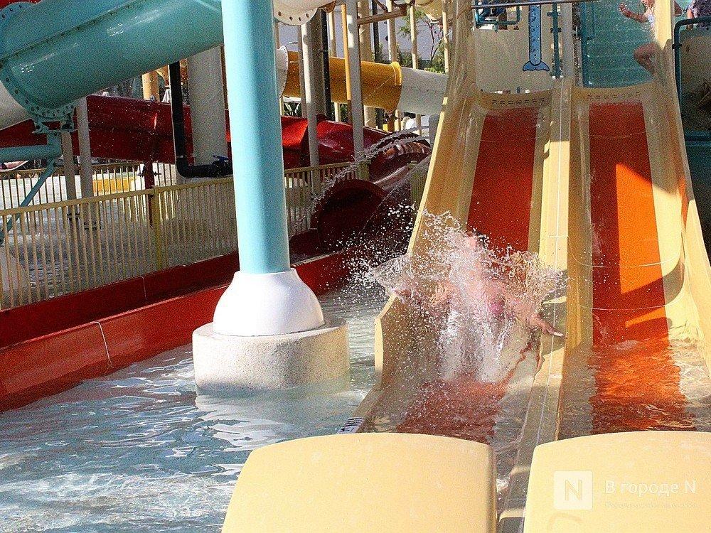 Аквапарк под открытым небом и центр экстремальных видов спорта появятся на Бору - фото 1