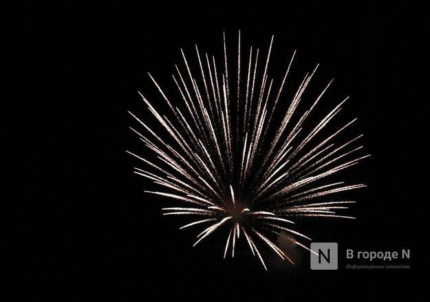 Огонь, вода и звезды эстрады: Как прошло гала-шоу 800-летия Нижнего Новгорода - фото 44