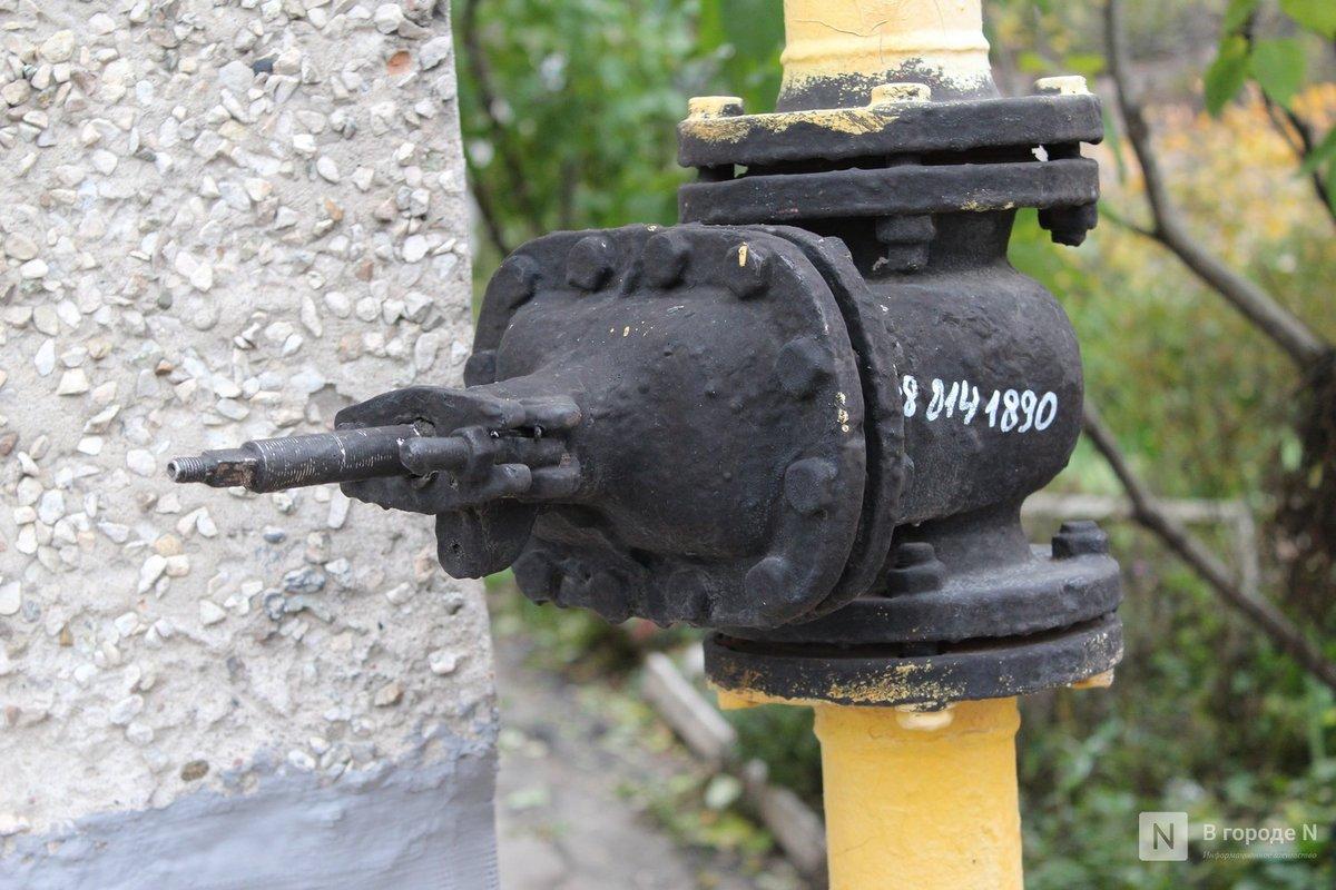 Строительство газопровода в поселке Луч отложено до 2021 года - фото 1