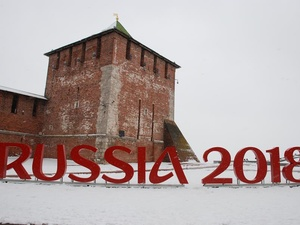 Спортивно-массовый праздник состоится на площади Минина и Пожарского