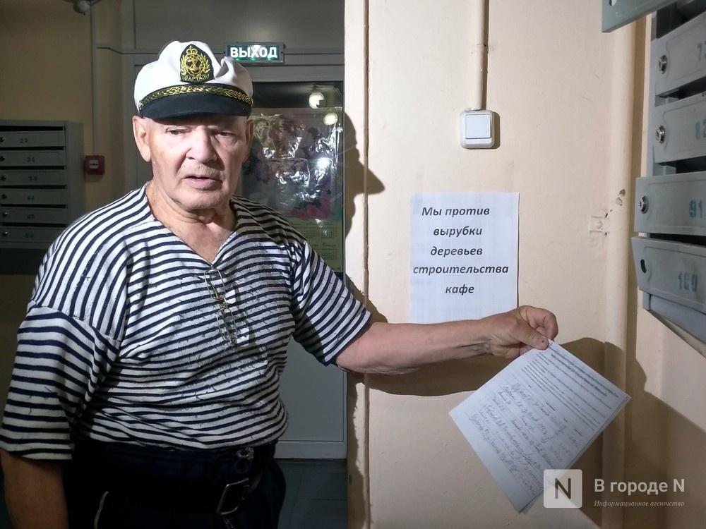 Около 500 подписей против строительства «Макдоналдса» и вырубки деревьев собрали инициативные жители улицы Рокоссовского - фото 1